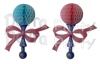 13 Inch Baby Rattle (6 pieces)