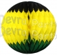 Jamaican Black Yellow Green Tissue Paper Ball (12 pcs)
