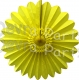 Yellow Honeycomb Fanburst Decoration (12 pcs)