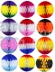 8 Inch Honeycomb Ball Multi Colors (12 pcs)