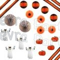 Halloween Decorations Kit (24 Pieces)
